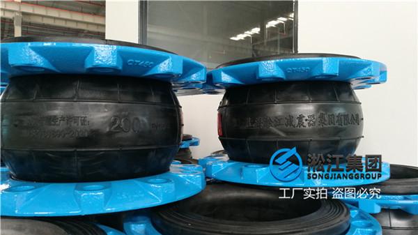重庆龙湖礼嘉核心区项目油田橡胶软接头