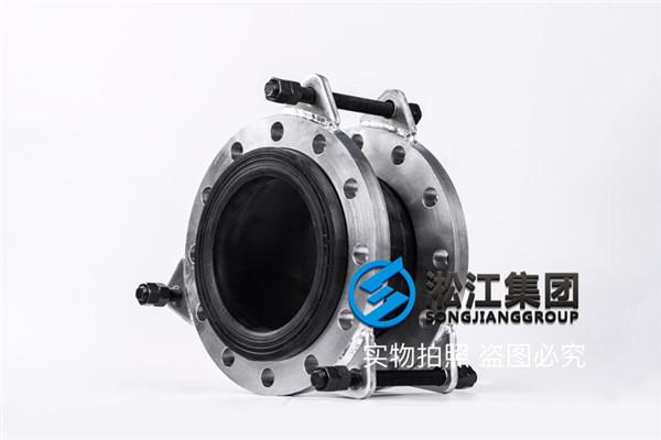 膜技术污水处理DN200*100可曲挠橡胶接头实物图片