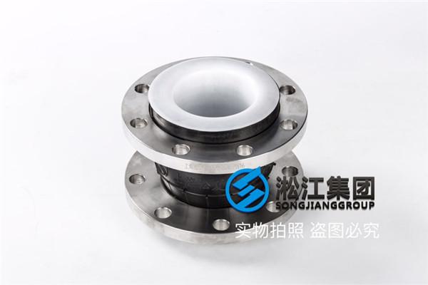 废水污水处理304橡胶接头试压标准