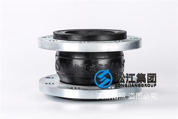 电厂脱硫装置165mm橡胶软接材质