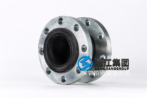 循环泵DN300*150球形橡胶软接头方便快捷