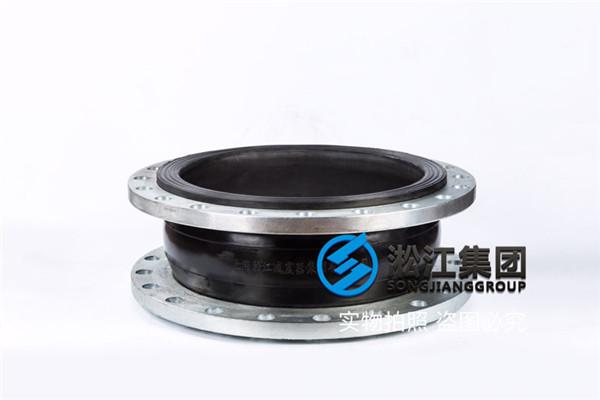 无负压供水系统DN400*300橡胶松套接头隔振降噪