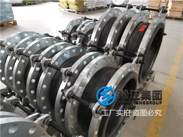 热力循环泵450mm橡胶避震接头排行
