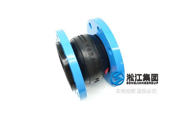 工业冷冻自动控制系统橡胶接头,安全降噪